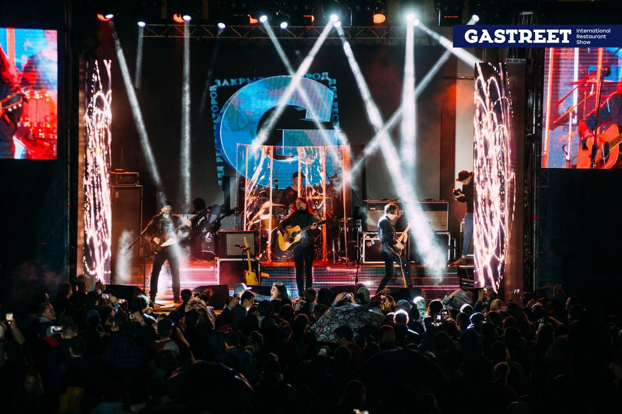 Gastreet-2017 ©Фото предоставлено организаторами