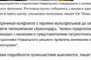 ©газета «Зори» Северского района