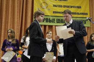 """Конференция школьников """"Первые шаги в науку"""" в Сочи ©Юлия Баранова"""
