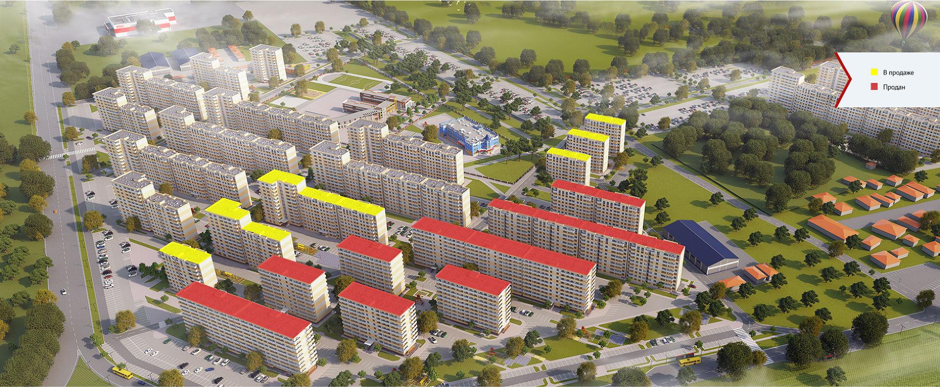 Проект ЖК «Светлоград»