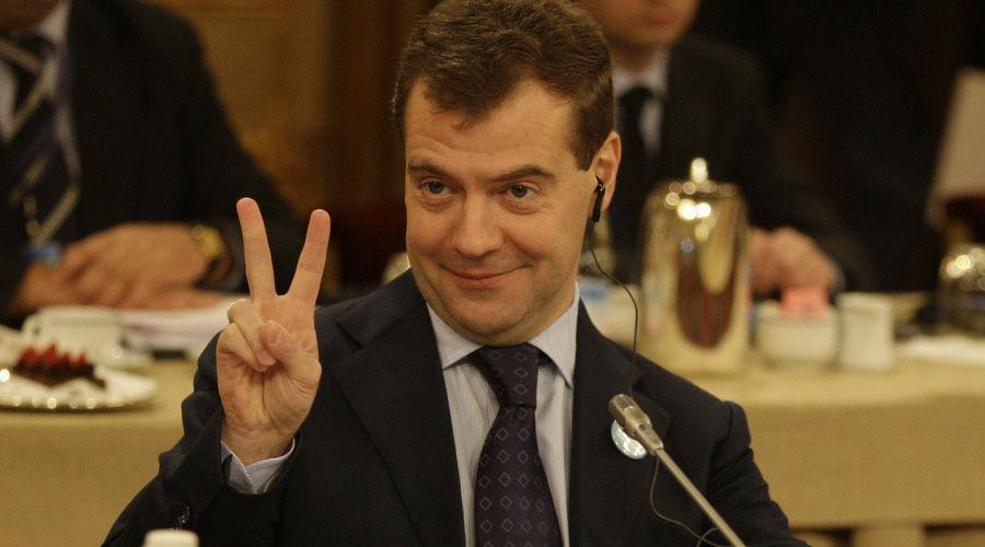 Дмитрий Медведев ©(с) из Интернета