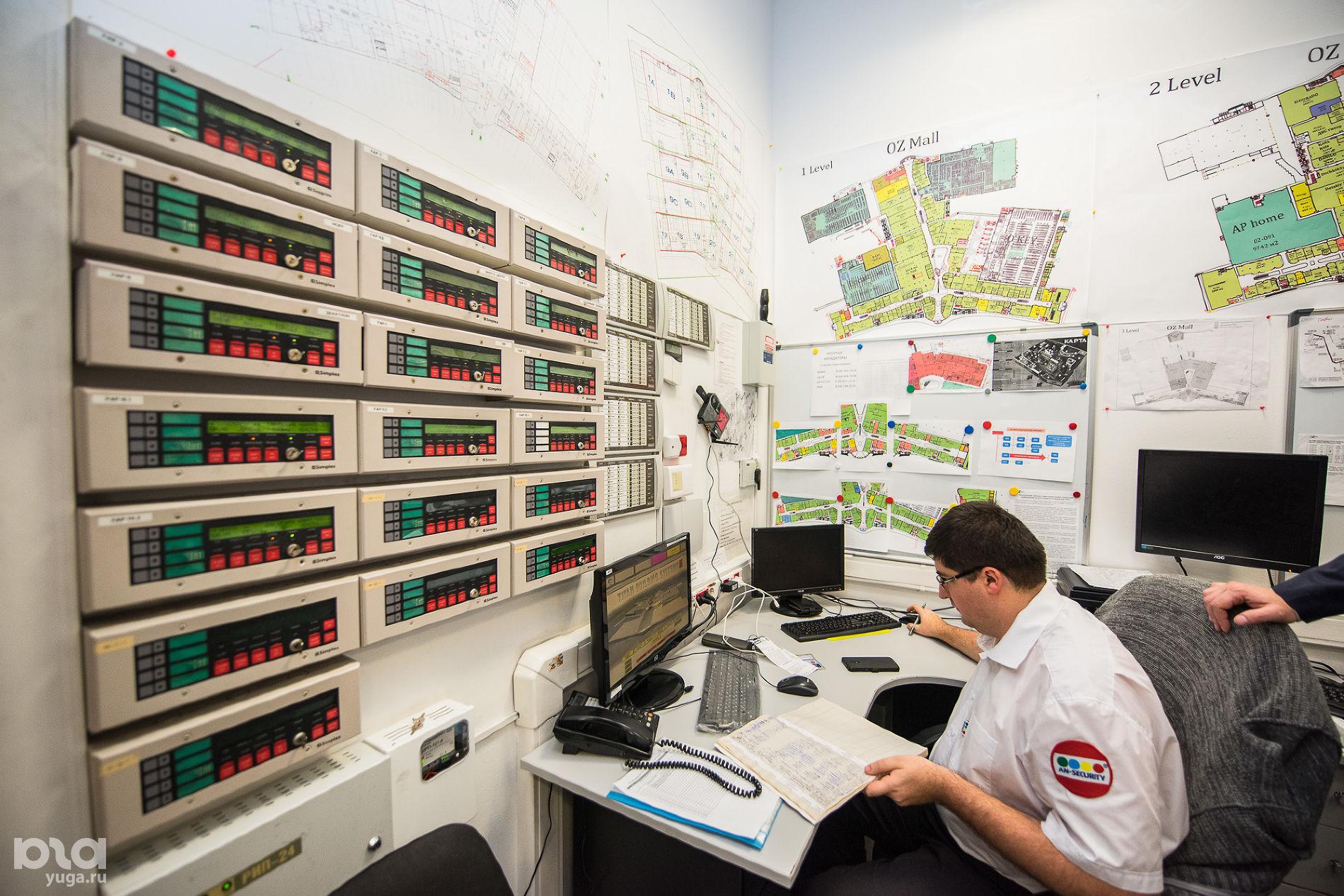 Диспетчерский пункт OZ МОЛЛ ©Фото Елены Синеок, Юга.ру