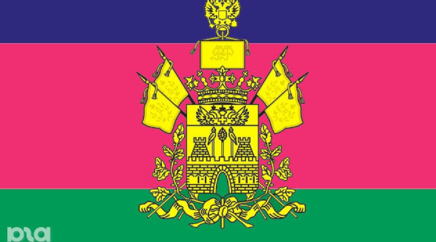 Флаг Краснодарского края ©Фото Юга.ру