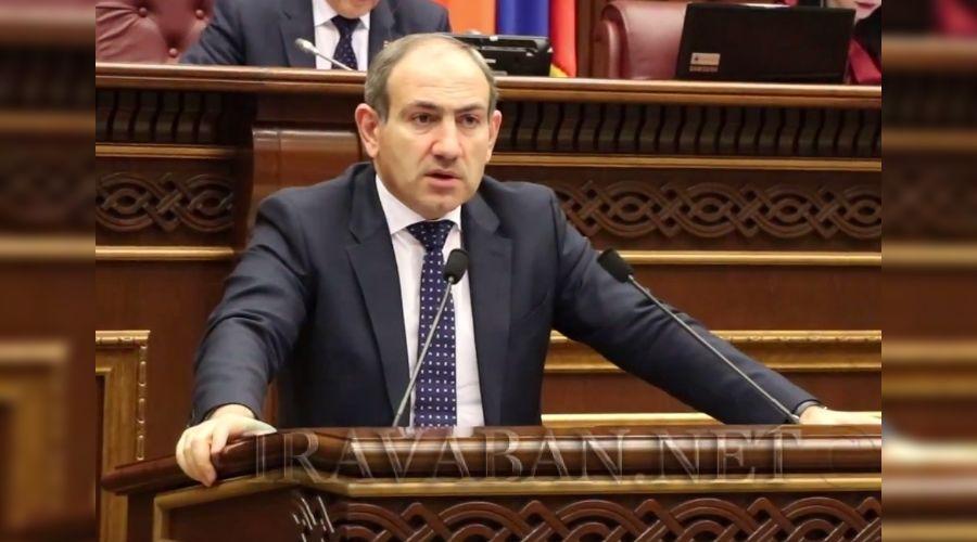 Никол Паншинян ©Фото с сайта wikimedia.org