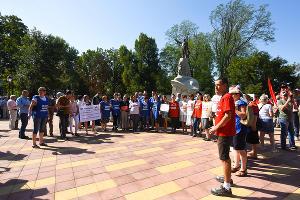 Митинг КПРФ против пенсионной реформы в Краснодаре ©Фото Елены Синеок, Юга.ру