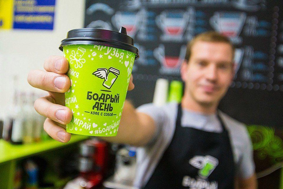 ©Фото из группы «Бодрый день. Кофе с собой» во «ВКонтакте», vk.com/bodryi_den