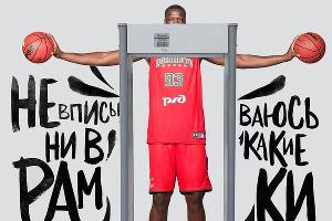 Мустафа Фаль ©Фото со страницы ПБК «Локомотив-Кубань» в инстаграме, instagram.com/lokobasket