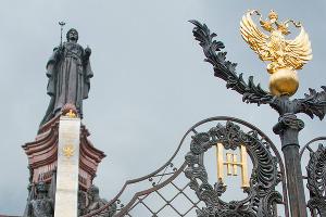Забег в поддержку памятника Екатерине II в Краснодаре ©Николай Ильин, ЮГА.ру