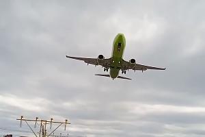 ©Скриншот видео из инстаграма aeroportadler, instagram.com/aeroportadler/