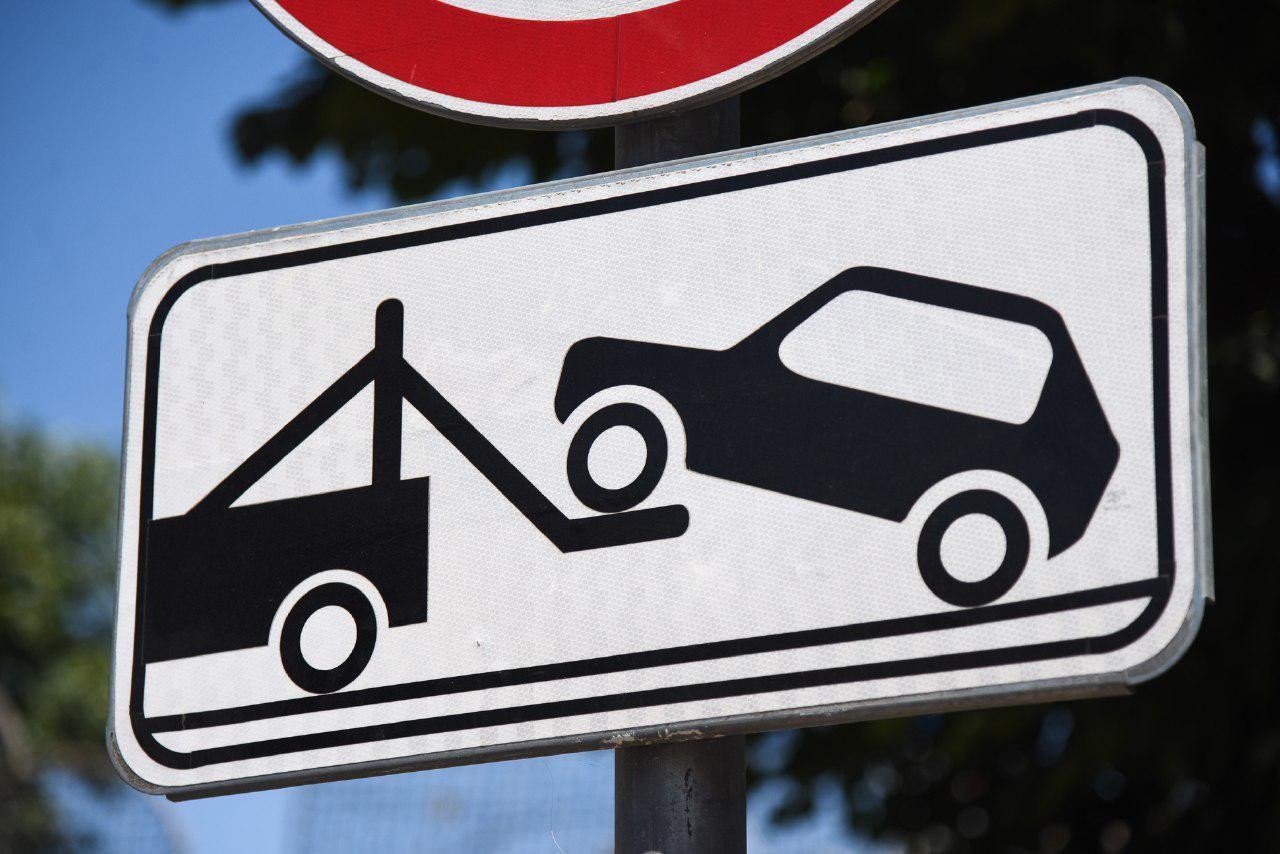 Автоугонщиков наэвакуаторе задержали вДинском районе