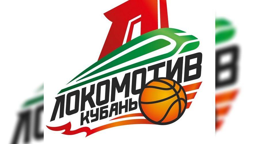 """""""Локомотив-Кубань"""" ©Фото Юга.ру"""