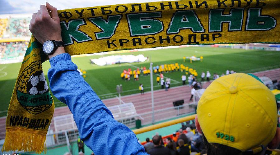 "ФК ""Кубань"" в сезоне 2012/2013 ©Фото Юга.ру"