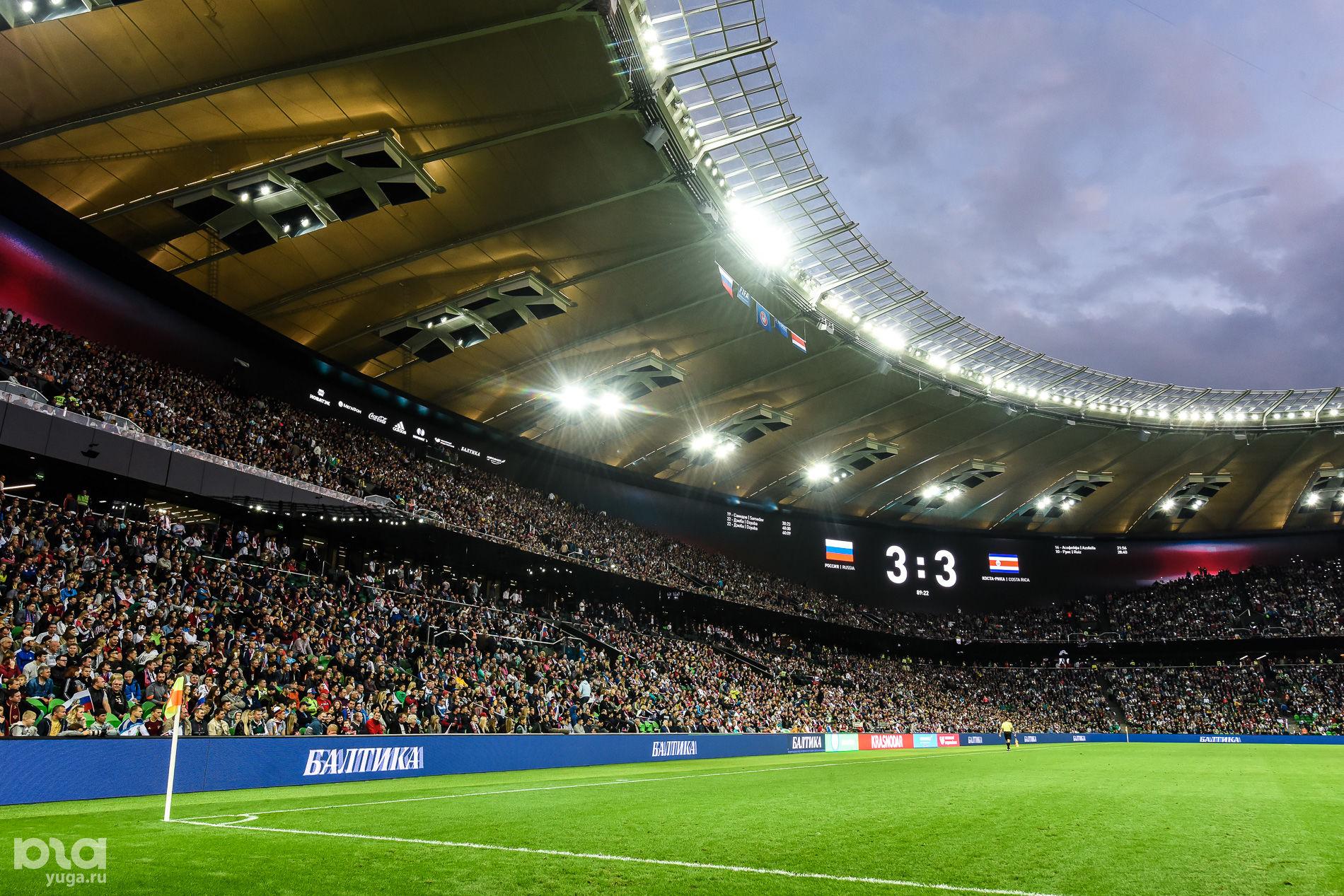 Сборная России проиграла Коста-Рике в матче открытия стадиона ФК «Краснодар» ©Елена Синеок, ЮГА.ру