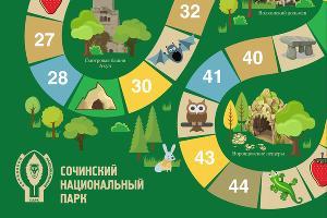 ©Сочинский национальный парк