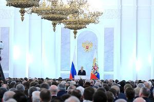Обращение президента РФ к Федеральному Собранию ©пресс-служба Кремля