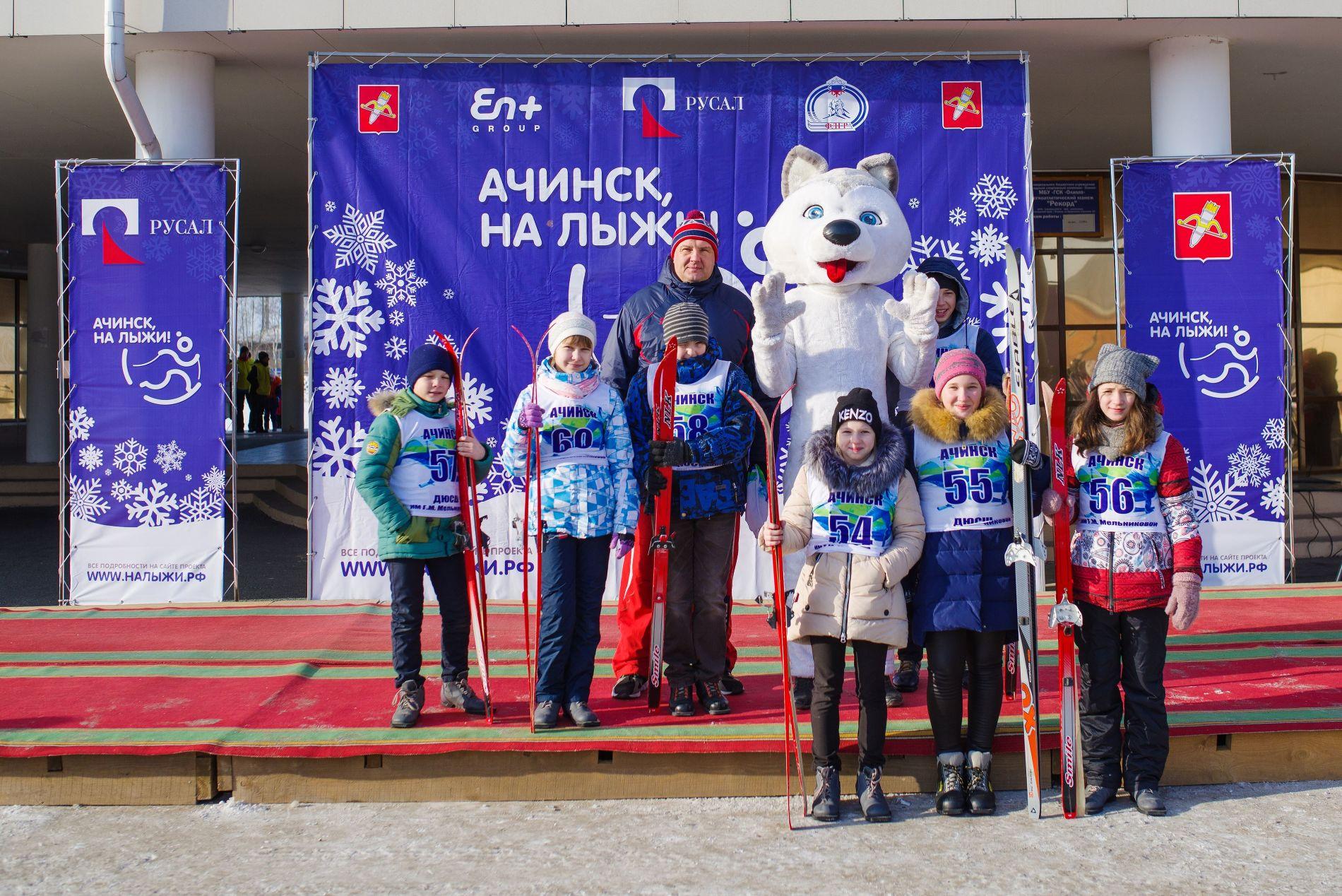 Мероприятие программы «На лыжи!» в Ачинске ©Фото пресс-службы компании «Базовый Элемент»