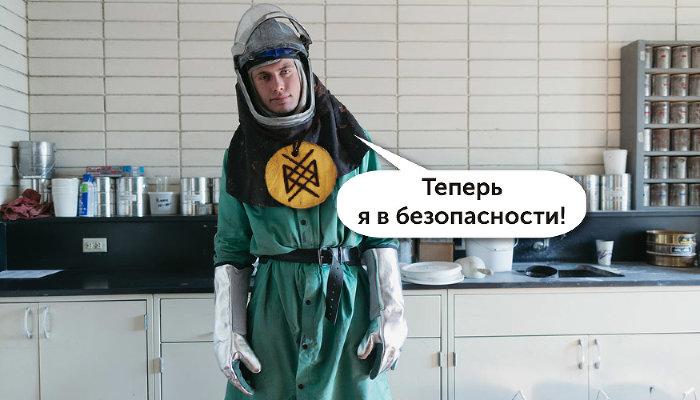 Обереги от коронавируса появились в продаже в России