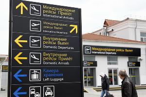 Краснодар принимает рейсы, направлявшиеся в Ростов-на-Дону ©Фото Влада Александрова, Юга.ру