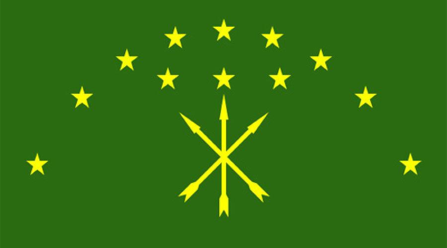 Флаг Республики Адыгея ©Фото Юга.ру