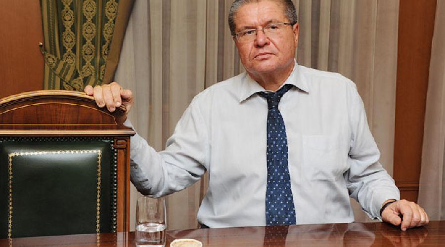 Андрей Улюкаев ©http://www.vedomosti.ru
