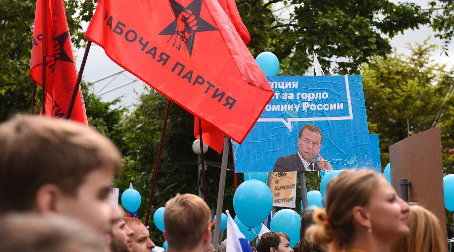 Антикоррупционный митинг 12 июня в Краснодаре ©Фото Елены Синеок, Юга.ру