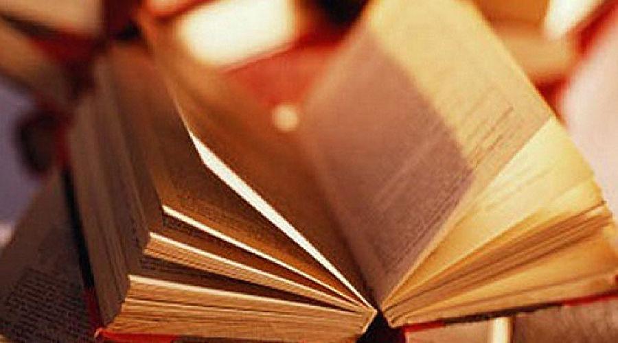 Книги, фото:www.aif.ru ©Фото Юга.ру