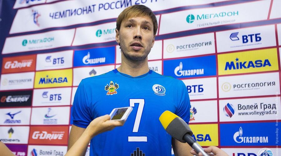 Леонид Кузнецов ©Фото с официального сайта ВК «Динамо», dinamokrasnodar.ru