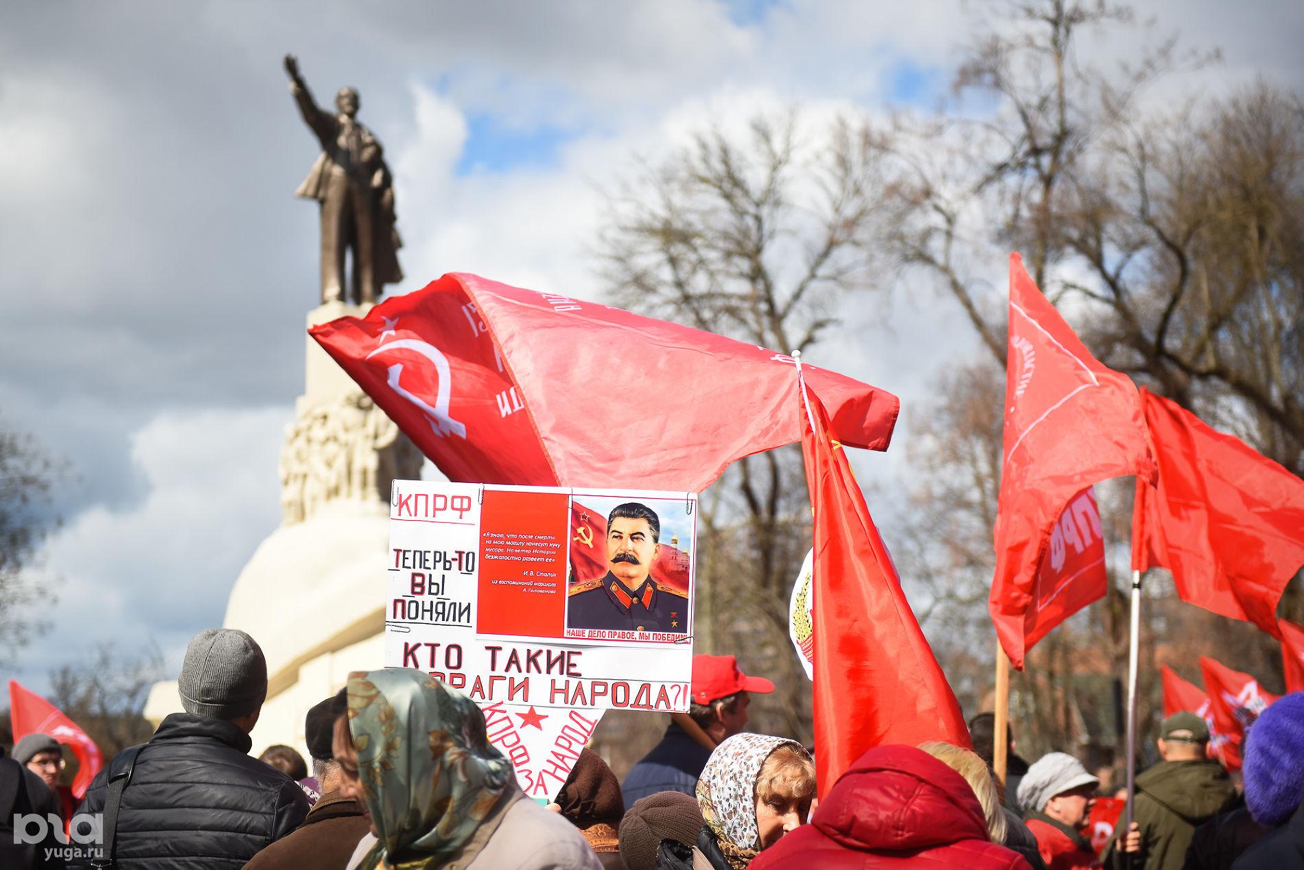 Митинг в Вишняковском сквере  Краснодара ©Фото Елены Синеок, Юга.ру
