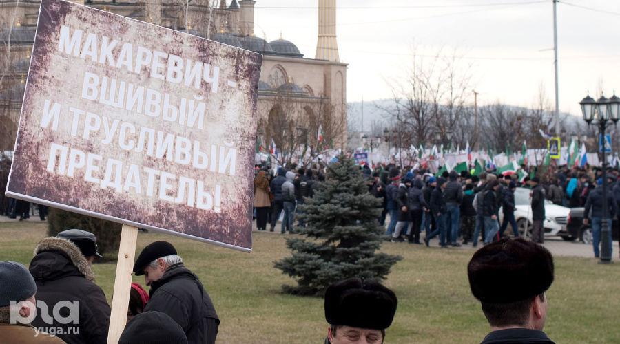 На митинге в поддержку Рамзана Кадырова в Грозном ©Фото Юга.ру