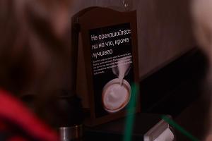 В Краснодаре открылся Starbucks ©Михаил Ступин, ЮГА.ру