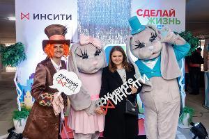 ©Фото пресс-службы ГК «ИНСИТИ»