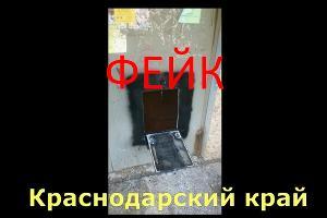 ©Фото пресс-службы ГУ МВД по Краснодарскому краю