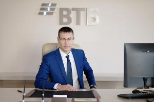 ©Фото пресс-службы ВТБ
