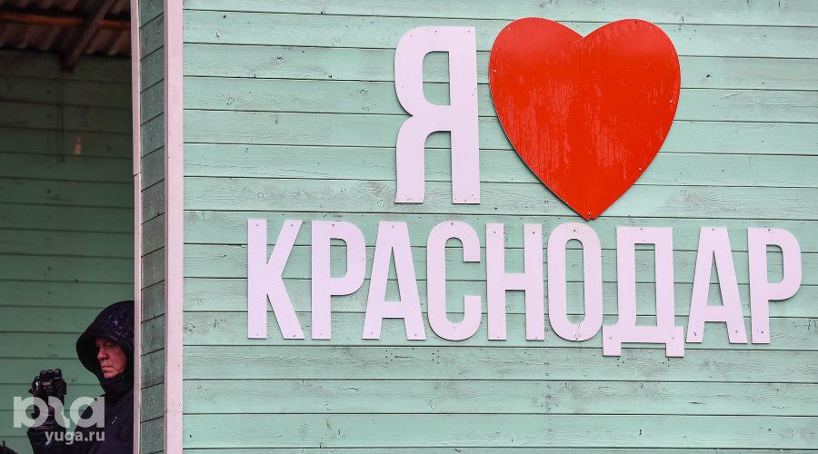 Митинг против внесения изменений в генплан Краснодара ©Фото Елены Синеок, Юга.ру