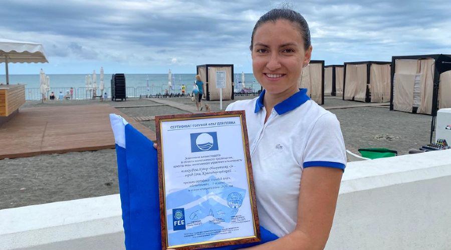 Начальник пляжа «Роза Хутор» Кристина Вексельберг с сертификатом «Голубой флаг» ©Фото Ирины Сизовой