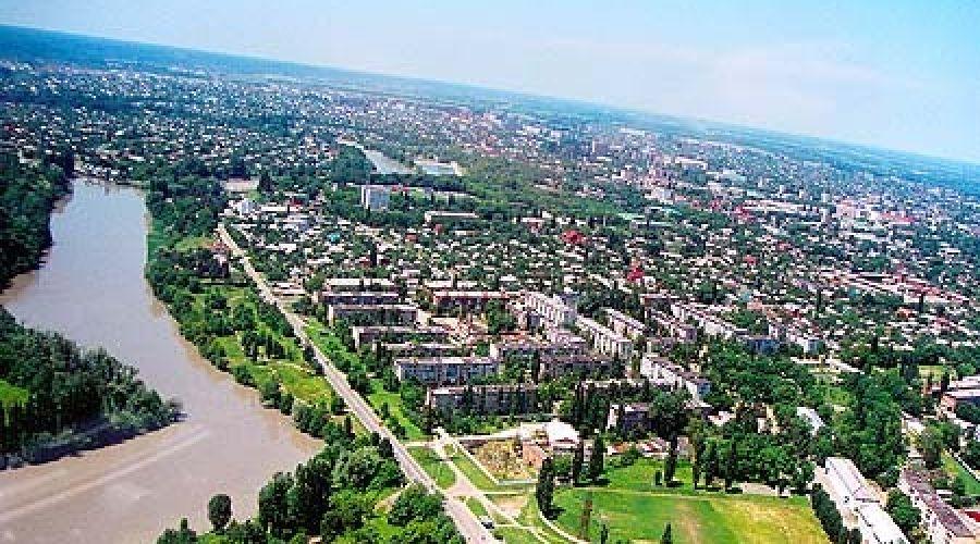 Город Майкоп ©Фото Юга.ру