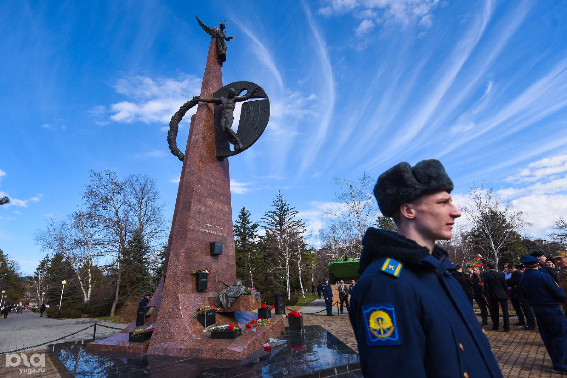 Памятник «Сынам Кубани, павшим в Афганистане» в Чистяковской роще ©Фото Елены синеок, Юга.ру