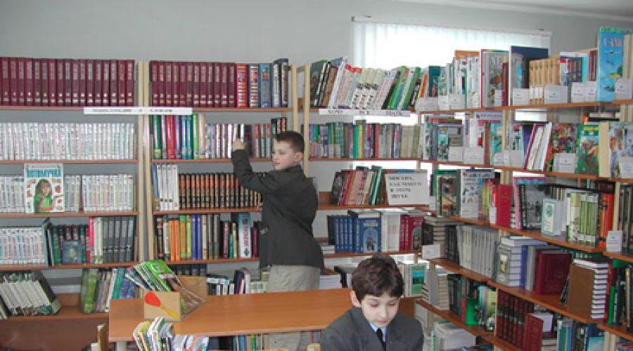 Библиотека ©Фото Юга.ру