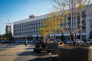 Администрация Краснодара ©Фото Елены Синеок, Юга.ру