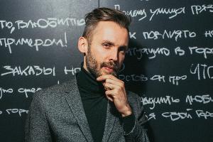 Александр Дорохов ©Фото Инны Каблуковой