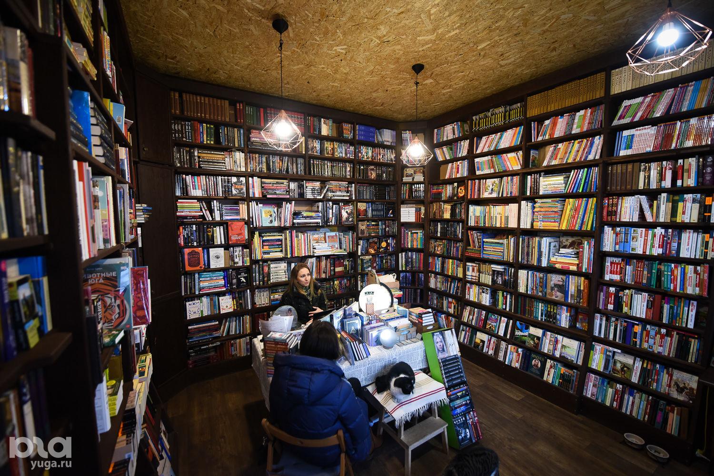 Книжный магазин «Кот ученый» ©Фото Елены Синеок, Юга.ру