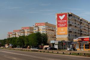 ЖК «Светлоград» ©Фото пресс-службы СК «Семья»