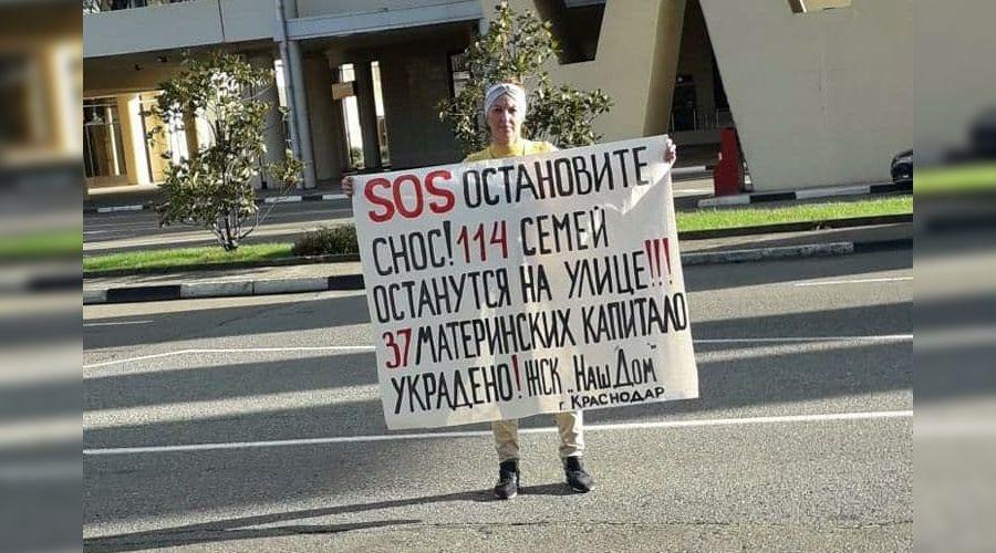 ©Фото из телеграм-канала «Туподар» t.me/typodar