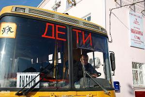Выборы главы района в Крымске ©Геннадий Аносов, ЮГА.ру
