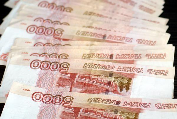 Сотрудника ростовского отдела РЖД оштрафовали на2 млн
