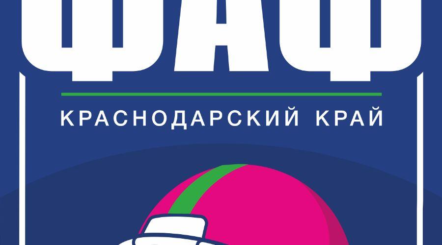 Логотип Краснодарской краевой федерации американского футбола ©Изображение с сайта Firstandgoal.ru