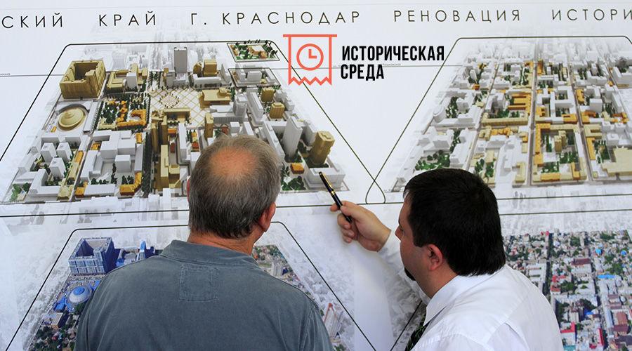 ©Фото Владимира Нестеренко, krd.ru