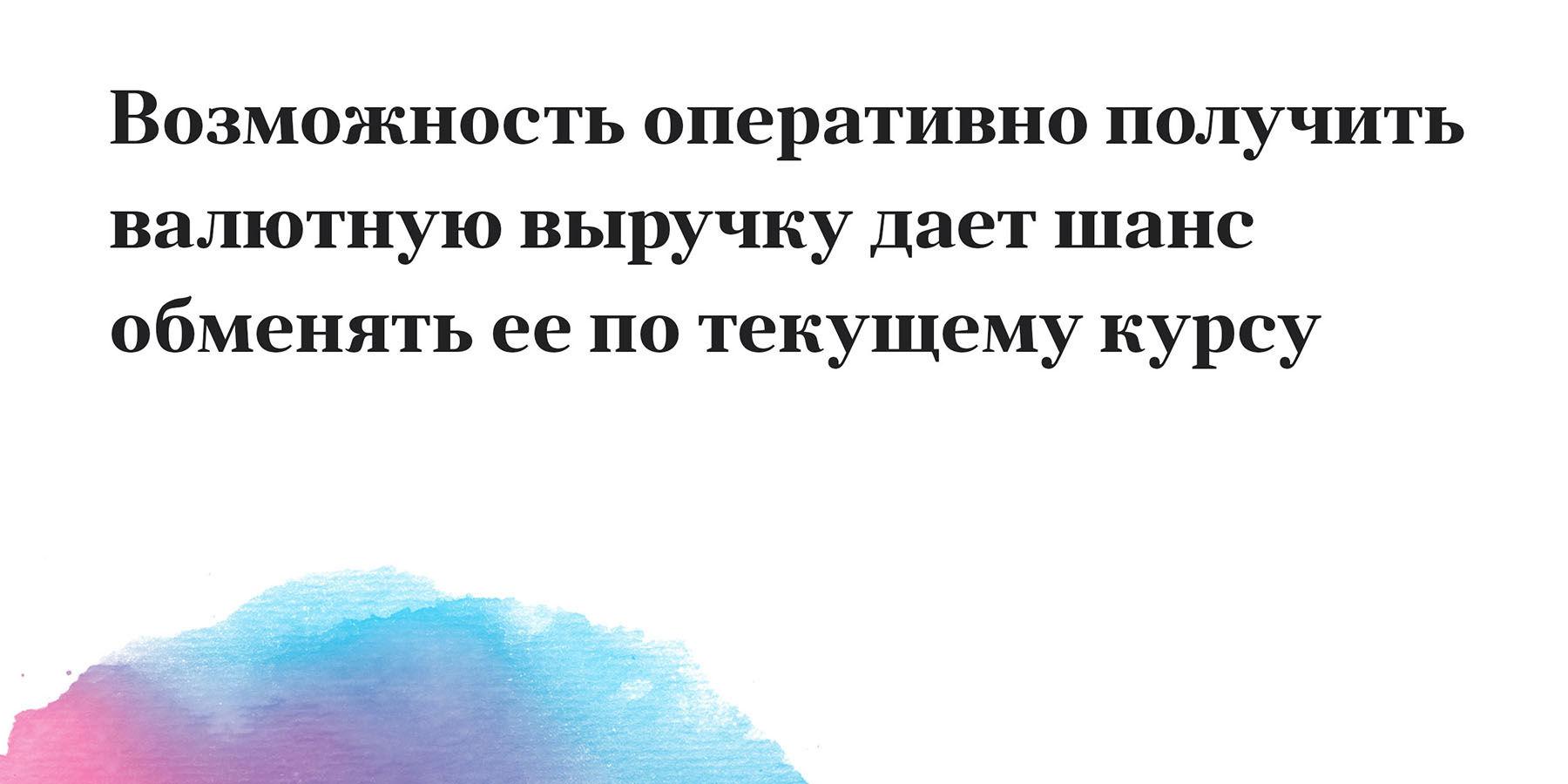 ©Изображение предоставлено банком «Точка»