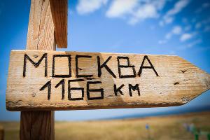 Указатель в археологическом лагере в Фанагории ©Елена Синеок, ЮГА.ру