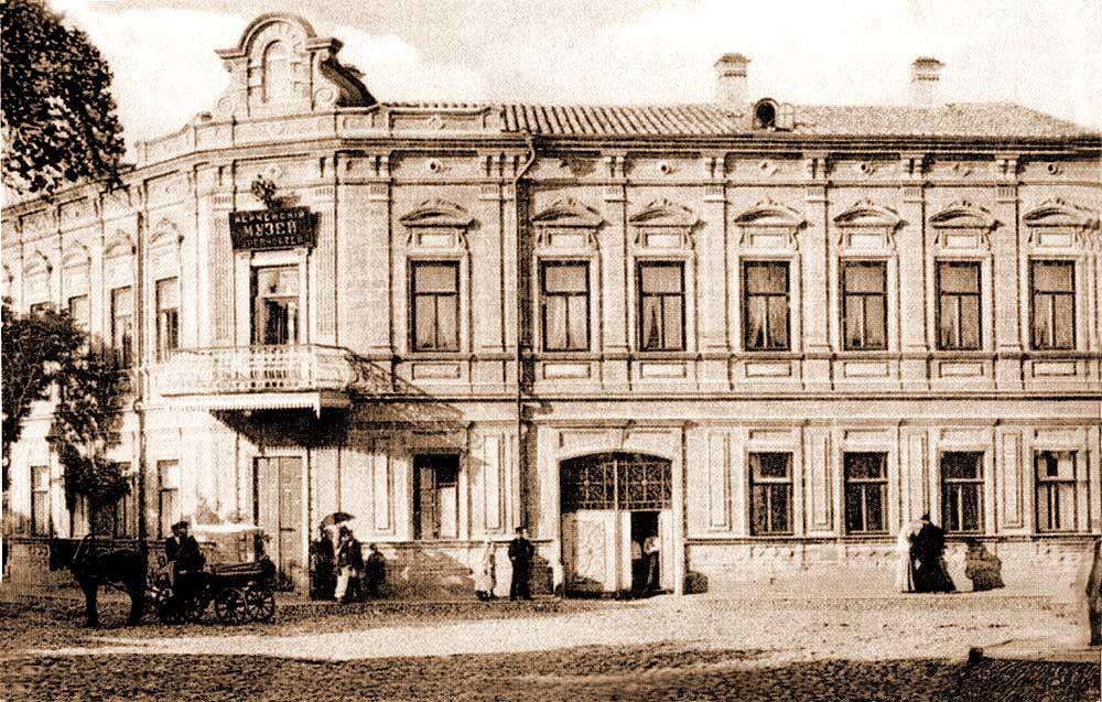Керченский музей, конец XIX — начало XX века ©Фото с сайта publicdomainpictures.net